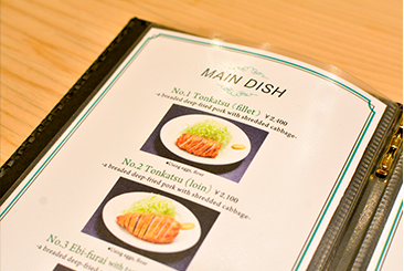 Tonkatsu Sugita's english menu